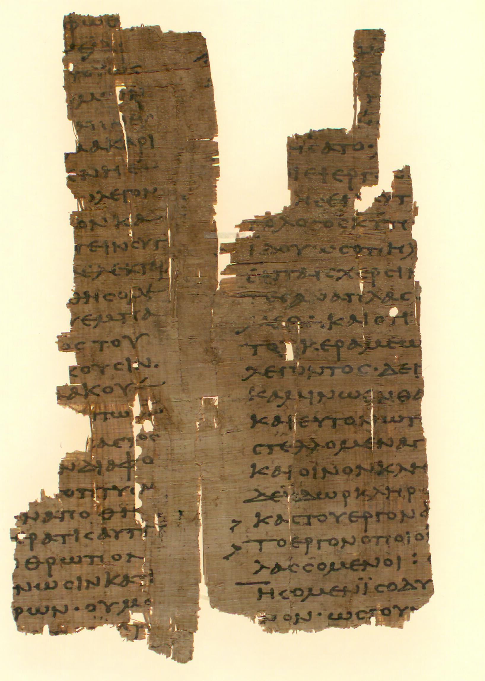 Aspas em um papiro grego do segundo ou terceiro século. Fonte: Universidade de Michigan