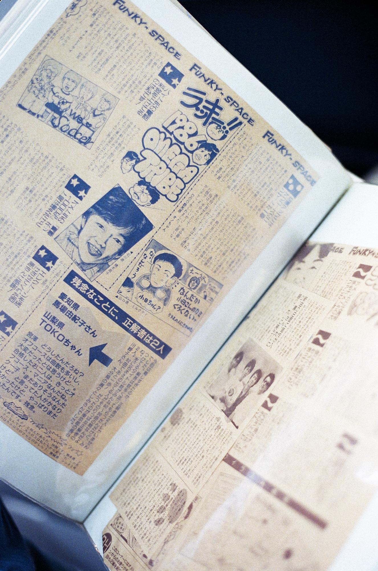 O arquivo pessoal de Toshiki com matérias da época de sucesso. Foto: Anna Mascarenhas/Risca Faca